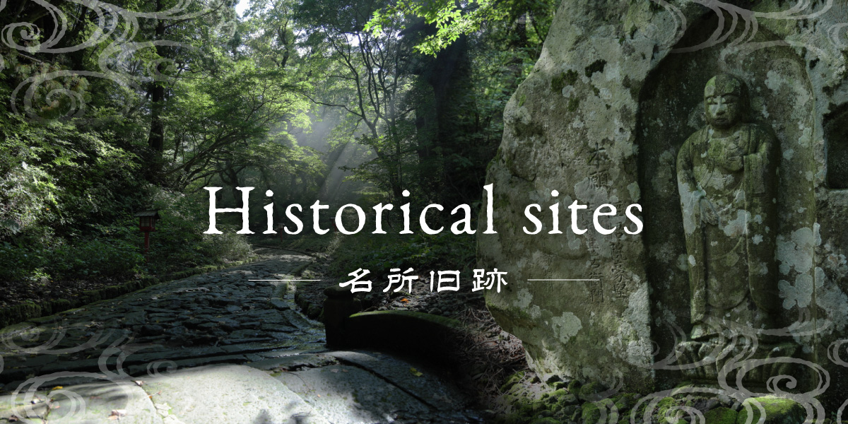 Historical sites